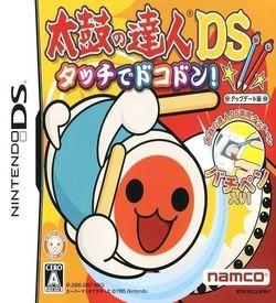 1413 - Taiko No Tatsujin DS - Touch De Dokodon! (v01) ROM