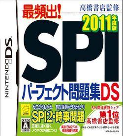 4662 - Takahashi Shoten Kanshuu - Saihinshutsu! SPI Perfect Mondaishuu DS - 2011 Nendo Ban (JP)(BAHAMUT) ROM