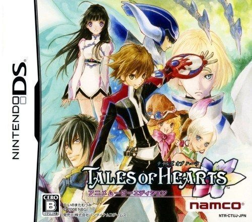 3174 - Tales Of Hearts - CG Movie Edition