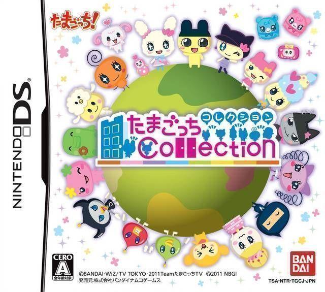 5894 - Tamagotchi Collection