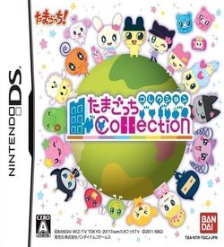 5894 - Tamagotchi Collection ROM