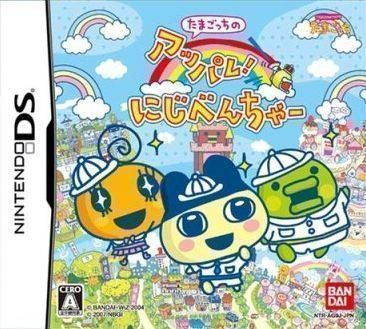 0966 - Tamagotchi No Appare! Niji-Venture