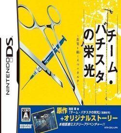 3222 - Team Batista No Eikou - Shinjitsu Wo Tsumugu 4 Tsu No Chart ROM