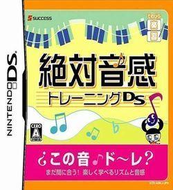 0807 - Tenohira Gakushuu - Zettai Onkan Training DS ROM