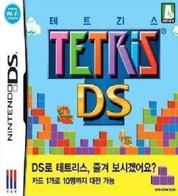 1297 - Tetris DS (Sir VG) ROM