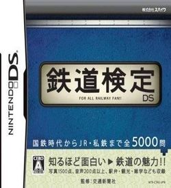 2764 - Tetsudou Kentei DS ROM