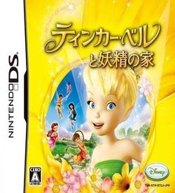 5772 - Tinker Bell To Yousei No Ie ROM