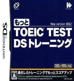 3070 - TOEIC DS - Haru 10-Bun Yakjeomgeukbog (CoolPoint) ROM
