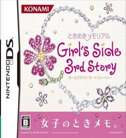 5033 - Tokimeki Memorial - Girl's Side 3rd Story ROM