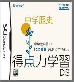 4995 - Tokutenryoku Gakushuu DS - Chuugaku Rekishi ROM