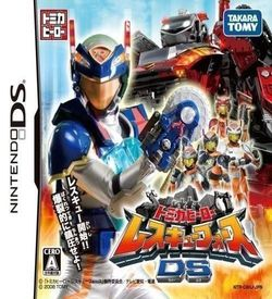 2956 - Tomica Hero Rescue Force DS ROM