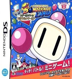 1241 - Touch! Bomberman Land - Star Bomber No Miracle World ROM