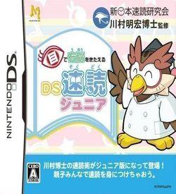 1173 - Touch De Unou! DS (iMPAcT) ROM