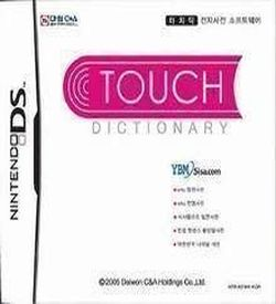 0326 - Touch Dictionary (v01) (AoC) ROM