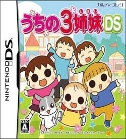 3291 - Uchi No 3 Shimai DS (High Road) ROM