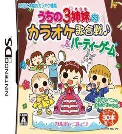 5681 - Uchi No 3 Shimai No Karaoke Utagassen ROM