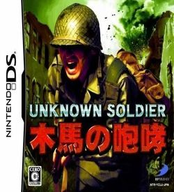2738 - Unknown Soldier - Mokuba No Houkou ROM