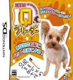 3422 - Unou Ikusei - IQ Breeder - Pet To Nakayoku IQ Lesson (JP)(BAHAMUT) ROM