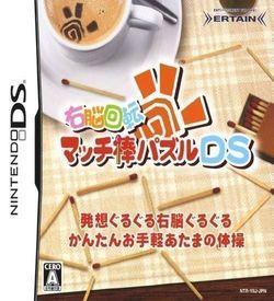 1153 - Unou Kaiten - Match-Bou Puzzle DS (iMPAcT) ROM