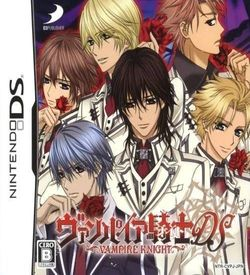 3725 - Vampire Knight DS (JP)(BAHAMUT) ROM