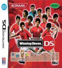 1079 - World Soccer - Winning Eleven DS ROM
