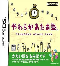 0073 - Yawaraka Atama Juku ROM