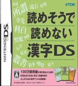 1890 - Yomesou De Yomenai Kanji DS (6rz) ROM