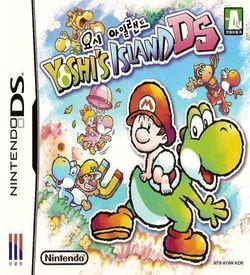 1640 - Yoshi's Island DS (AC8) ROM