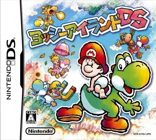 0877 - Yoshi's Island DS