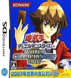 0904 - Yu-Gi-Oh! Duel Monsters World Championship 2007 ROM