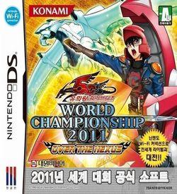 5963 - Yu-Gi-Oh 5D's World Championship 2011 - Over The Nexus ROM