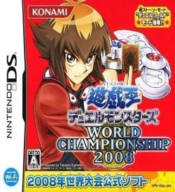 1751 - Yu-Gi-Oh! Duel Monsters - World Championship 2008 (6rz) ROM
