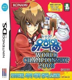 2215 - Yu-Gi-Oh! World Championship 2008 ROM