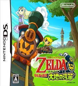 4594 - Zelda No Densetsu - Daichi No Kiteki (JP)(2CH) ROM