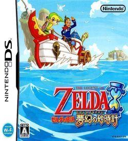 1158 - Zelda No Densetsu - Mugen No Sunadokei (iMPAcT) ROM