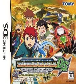0235 - Zoids Saga DS - Legend Of Arcadia ROM