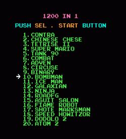 1200-in-1 ROM