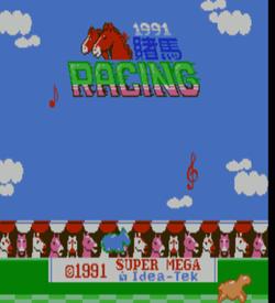 1991 Du Ma Racing (Enjoyable Horse Racing 1991) ROM