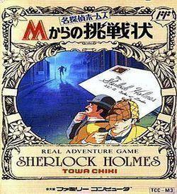 Mei Tantei Holmes - Kiri No London Satsujin Jiken [hM02] ROM