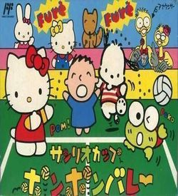 Sanrio Cup - Pon Pon Volley [T-Eng] ROM