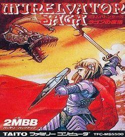 Minelvaton Saga [hM04] ROM