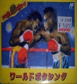 World Boxing [hFFE] ROM