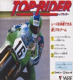 Top Rider ROM