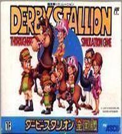 ZZZ_UNK_Best Keiba - Derby Stallion (Bad CHR) ROM