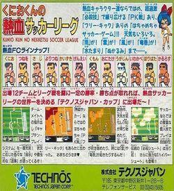 Kunio Kun No Nekketsu Soccer League [T-Eng1.1 Pentarouzero] ROM