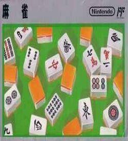 Mahjong (VS) ROM