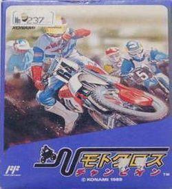 Motocross Champion [hFFE] ROM