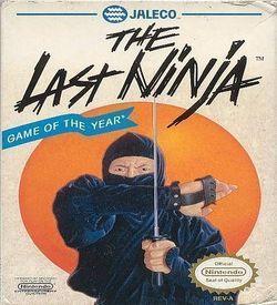 Last Ninja, The ROM