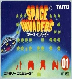 Oaty Invaders (Space Invaders Hack) ROM