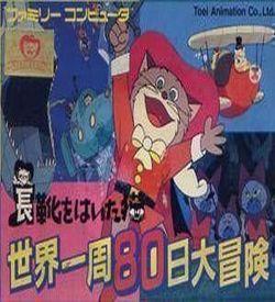 Nagagutsu Wo Haita Neko - Sekai Isshuu 80 Nichi Dai Bouken ROM